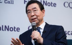 Mayor of Seoul, South Korea found Dead Hours after Reported…
